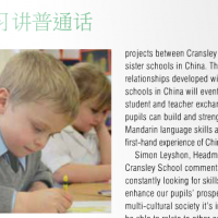 Families Cheshire Mandarin Coverage