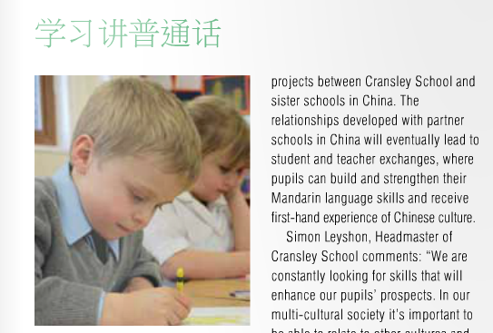 Cransley To Teach Mandarin